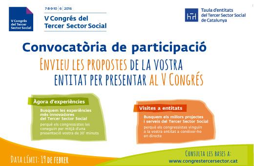 convocatòria participació V congrés del tercer sector social